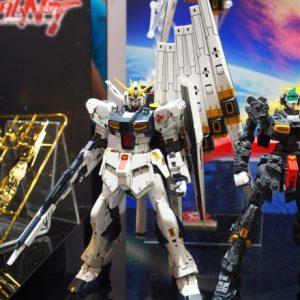 Gundam MG