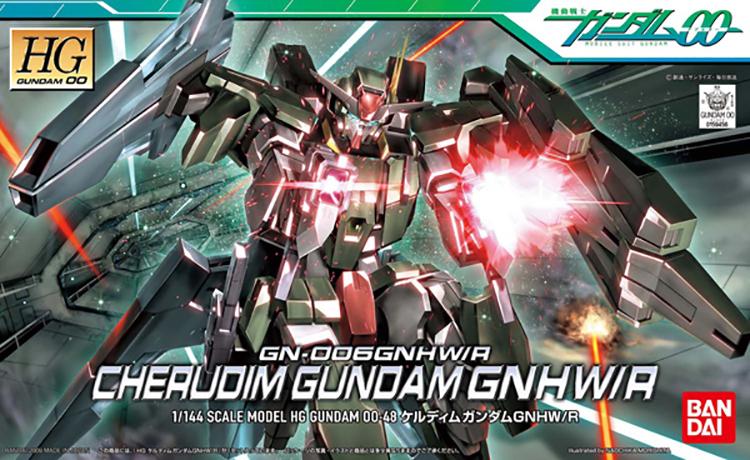 Mô hình GN-006GNHWR Cherudim Gundam GNHWR (HG) - Tab store
