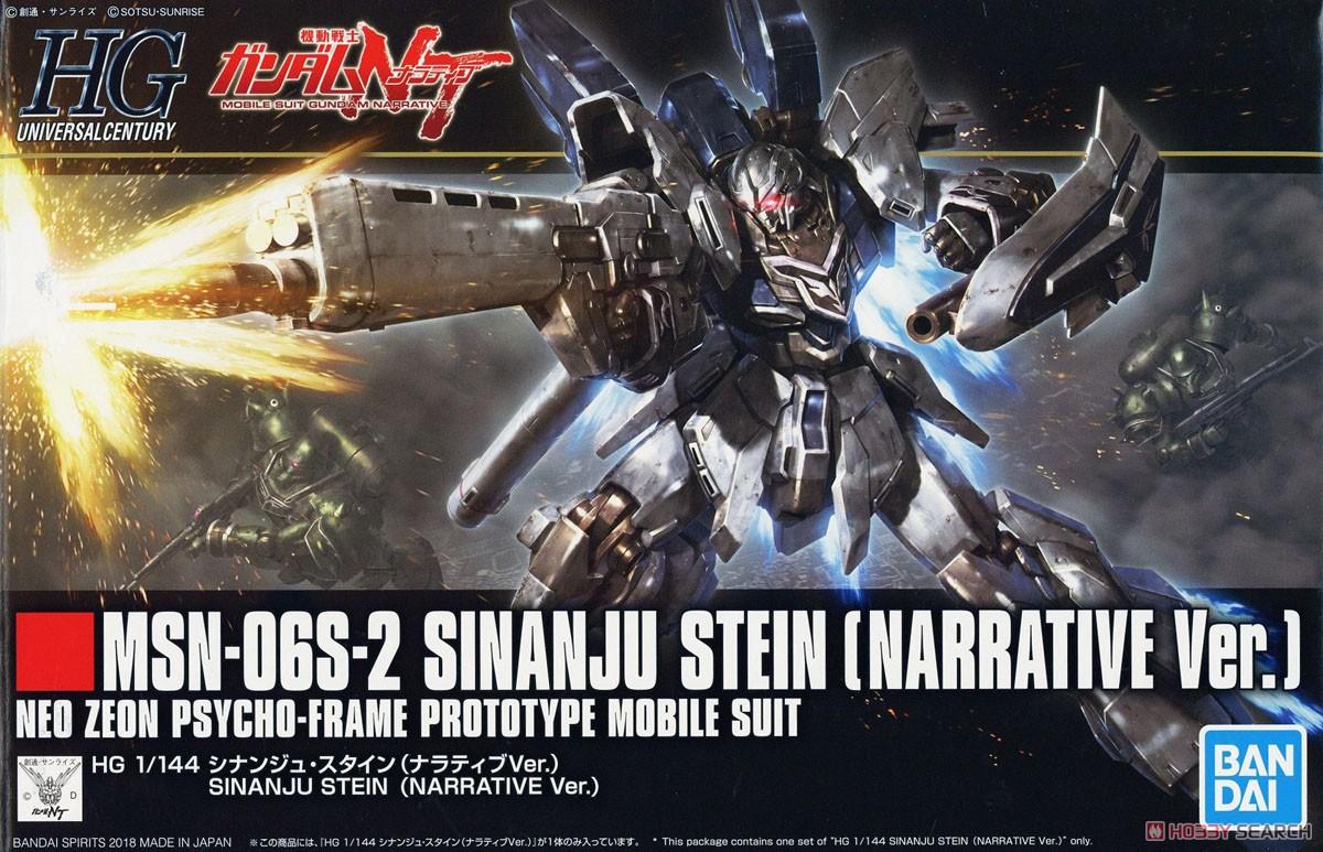 Mô hình Gundam msn-06s-2 Sinanju stein HG 1144 - tab store