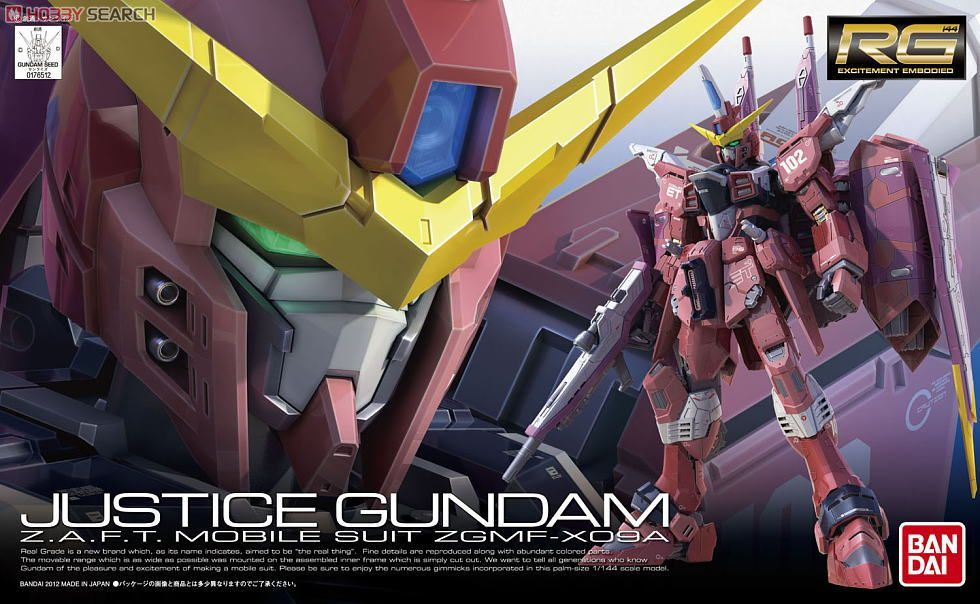 Mô hình ZGMF-X09A Justice Gundam (RG) - Tab store