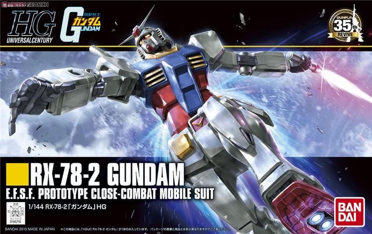 Mô hình hg rx-78-2 gundam - Tab store