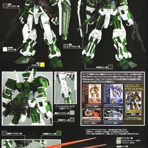 Mô hình lắp ráp HG Astray Green Frame Trojan TT Hongli (4)