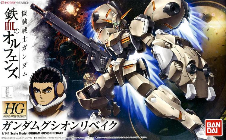 mô hình Gundam Gusion Rebake (HG) - tab store
