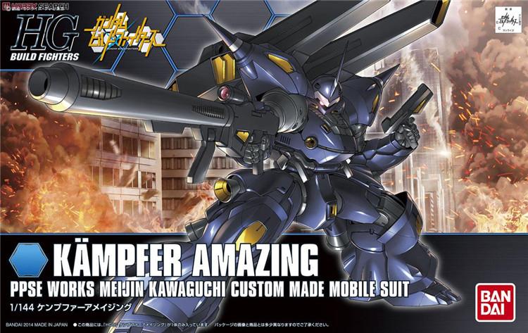 mô hình HG Kampfer amazing gundam - tab store