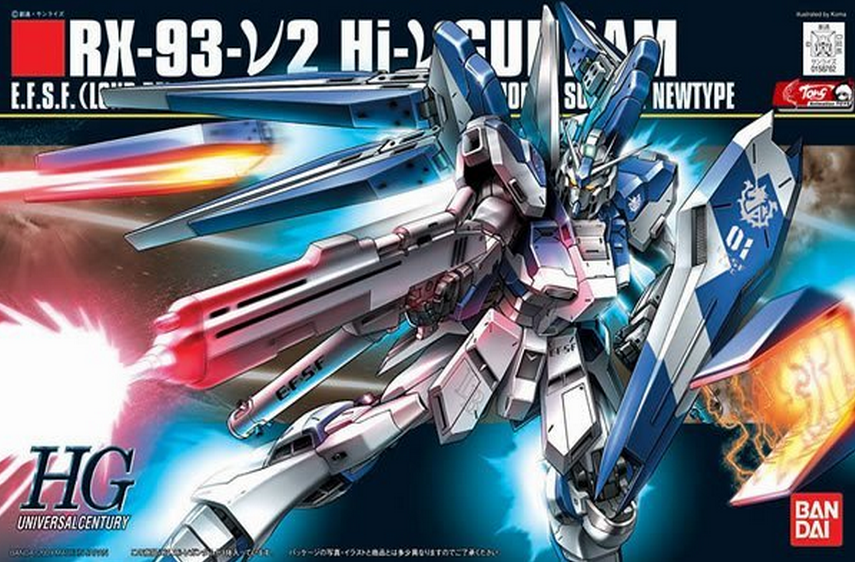mô hình HG rx-93-v2 gundam - tab store