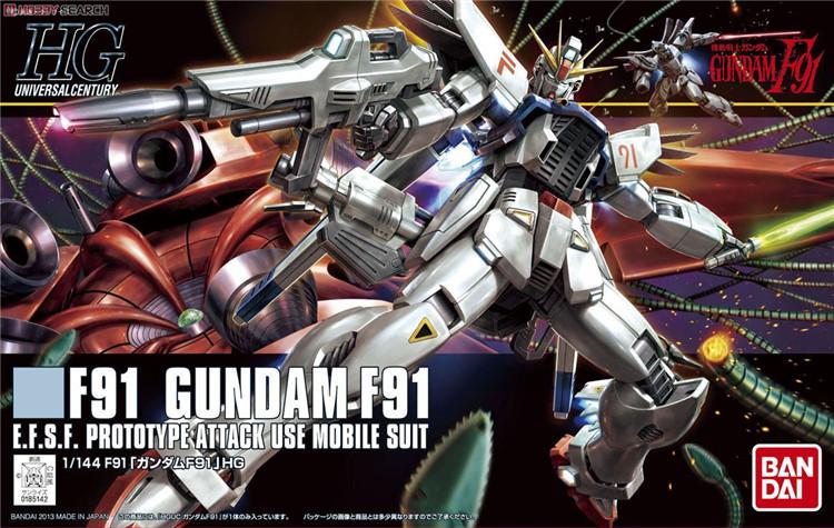 mô hình Hg Gundam F91 - tab store