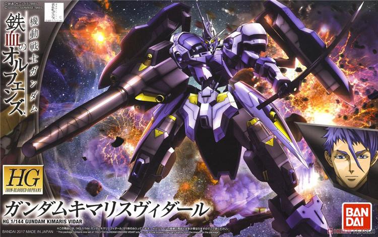 mô hình Hg Gundam Kimaris Vidar - tab store