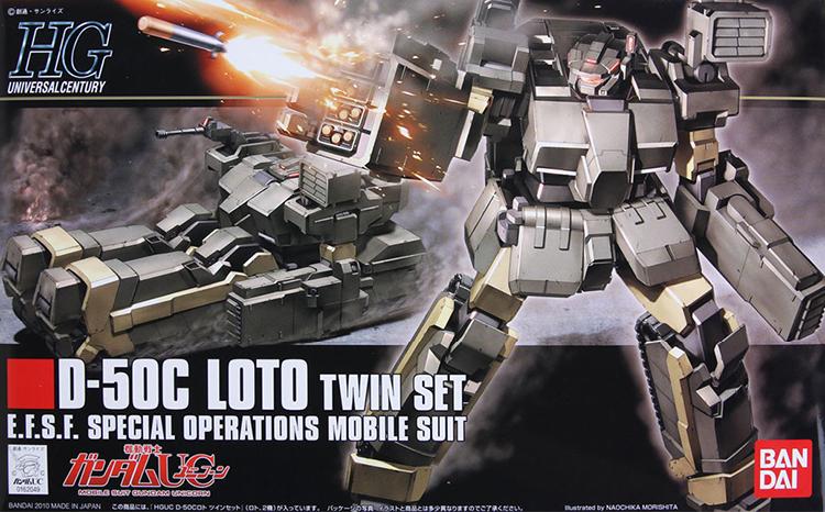 mô hình hguc D-50C Loto Twin Set gundam - tab store