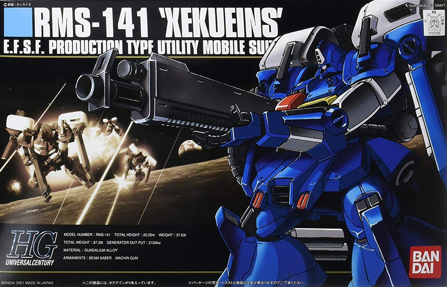 mô hình lắp ráp RMS-141 Xekueins (HGUC) gundam - tab store