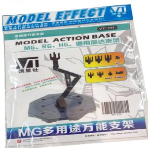 Giá đỡ trưng bày mô hình Gundam action base model RGHG VT-112 (1)