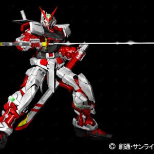 Mô hình lắp ráp PG Gundam Astray Red Frame kai DABAN - TAB Store (1)