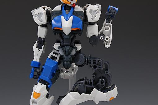 Đánh giá chi tiết mô hình Bandai Gundam HG IBO Dantalion (39)