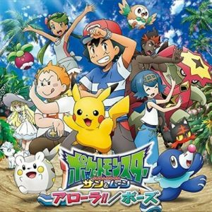 Mô-hình-Pokemon-300x300