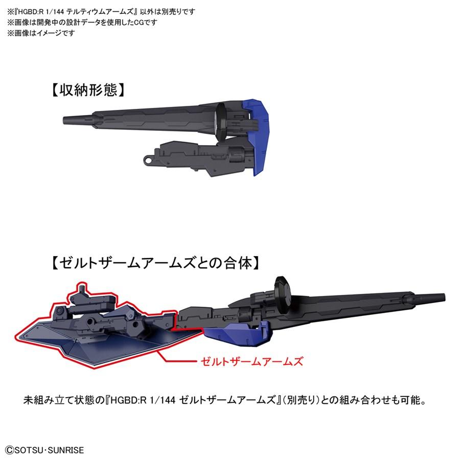 HGBD R 1144 Teltium Arms (4)
