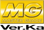 MG_Ver_Ka_Logo