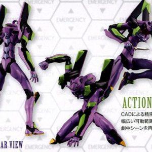 Mô Hình Lắp Ráp PG Gundam Evangelion EVA-01 Test Type