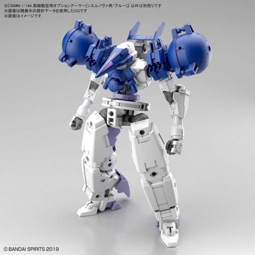 Mô hình Bandai 30MM 1144 Option Armor For High-Mobility Cielnova Exclusive Blue