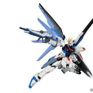 Mô hình Bandai Gundam HG Freedom
