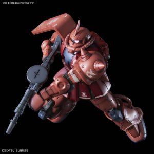 Mô hình Bandai Gundam HG MS-06S Zaku Ⅱ Red Comet Ver.