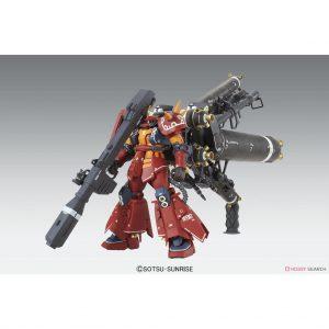 Mô hình Bandai Gundam MG Psycho Zaku Ver Ka 1/100 MS-06R