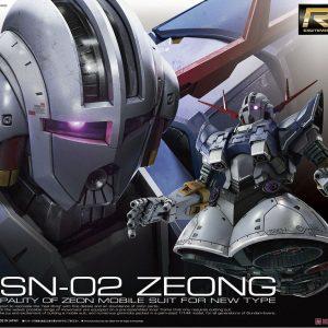 mô hình Bandai Gundam RG Mobile Suit Last Shooting Zeong Effect Set