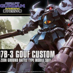 Mô hình Gundam Bandai HG UC Gouf Custom MS-07B-3