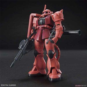 Mô Hình Bandai Gundam HG UC MS-06S Zaku II
