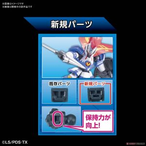 Mô Hình Lắp Ráp Đấu Sĩ LBX Achilles Bandai