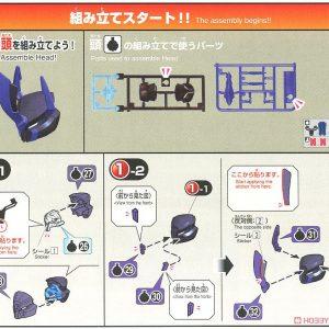 Mô Hình Lắp Ráp Đấu Sĩ LBX Emperor Bandai