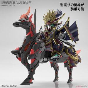 Mô Hình Lắp Ráp Ngựa Chiến SD W SDW Heroes War Horse Bandai